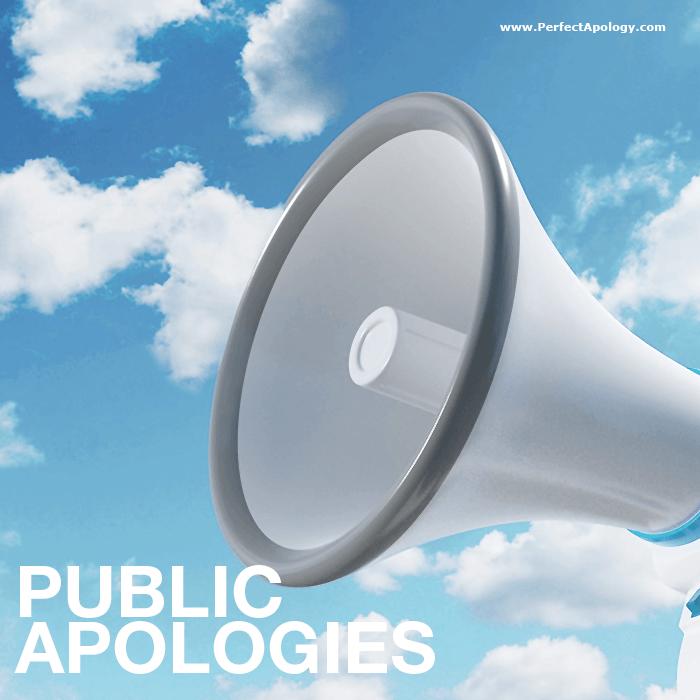 A megaphone in the sky